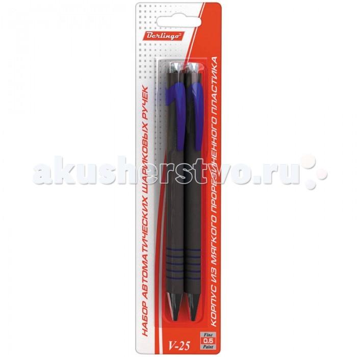 Berlingo Набор автоматических шариковых ручек V-25 цвет синий 2 шт.