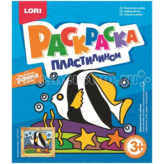 Lori Набор для рисования пластилином Полосатая рыбка объёмная картина