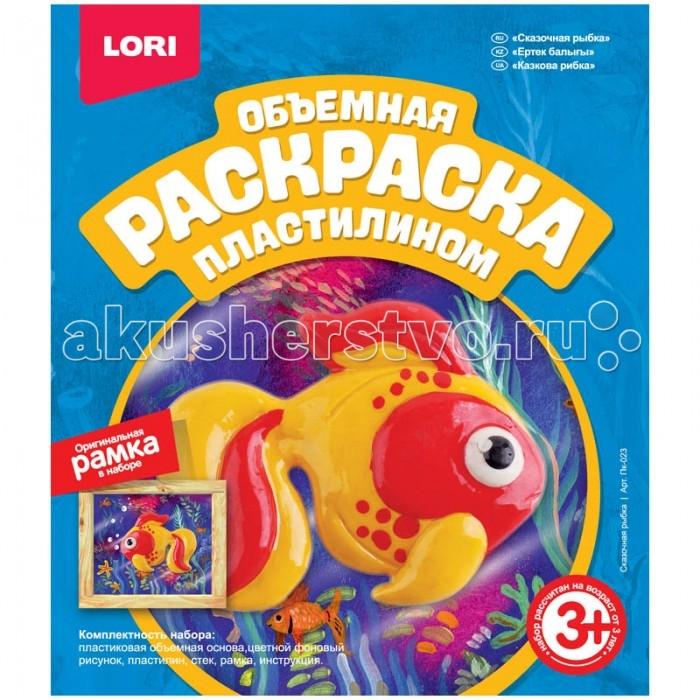 Lori Набор для рисования пластилином Сказочная рыбка объёмная картина
