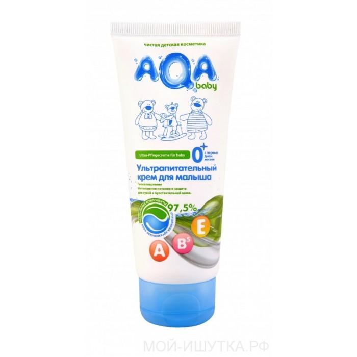 AQA baby Ультрапитательный крем для малыша 100 мл