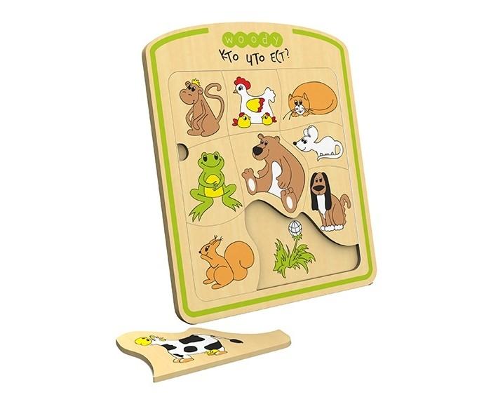 Деревянная игрушка Woody Рамка-вкладыш Кто что естРамка-вкладыш Кто что естWoody Рамка-вкладыш Кто что ест поможет познакомить ребенка с различными видами животных, а также с едой, которую эти животные предпочитают.   Особенности: Рамка представлена в виде тонкого деревянного листа с отверстиями разной формы для вкладышей.  Задача состоит в том, чтобы подобрать подходящее место для каждого вкладыша. Такая занимательная игрушка поспособствует развитию логического мышления у ребенка, а также мелкой моторики рук.<br>