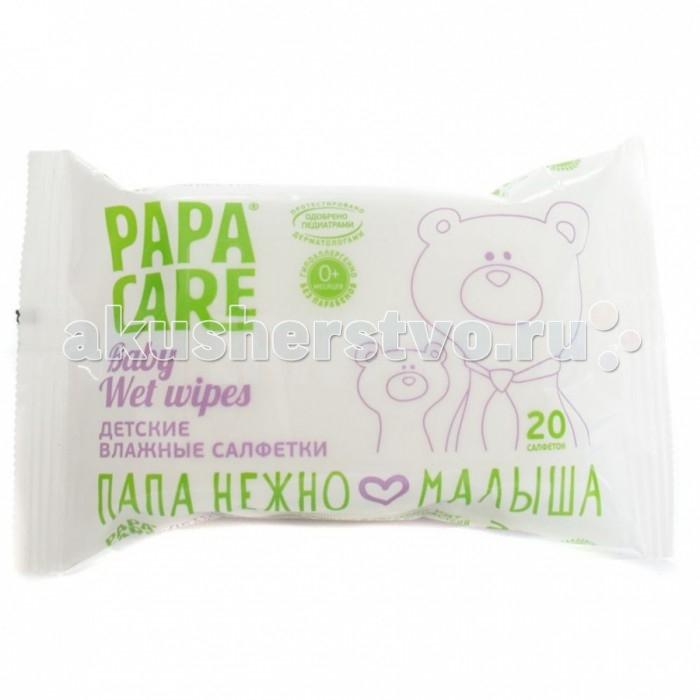 Papa Care Детские влажные салфетки 20 шт.