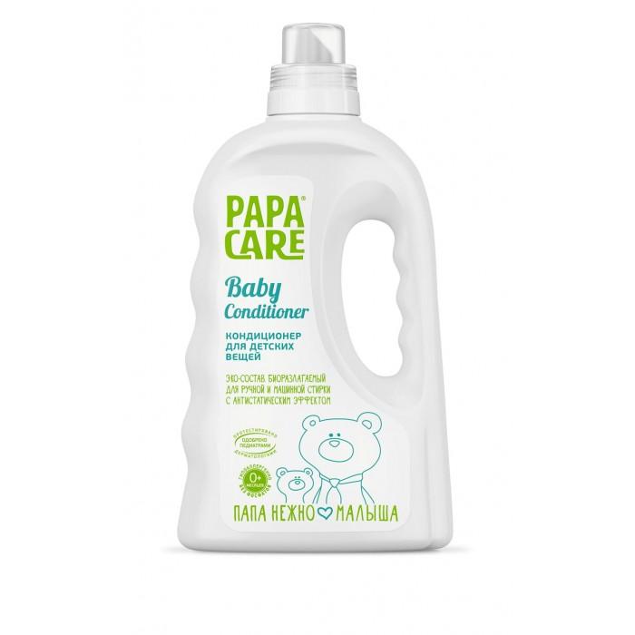 Papa Care Кондиционер для детского белья 1000 мл