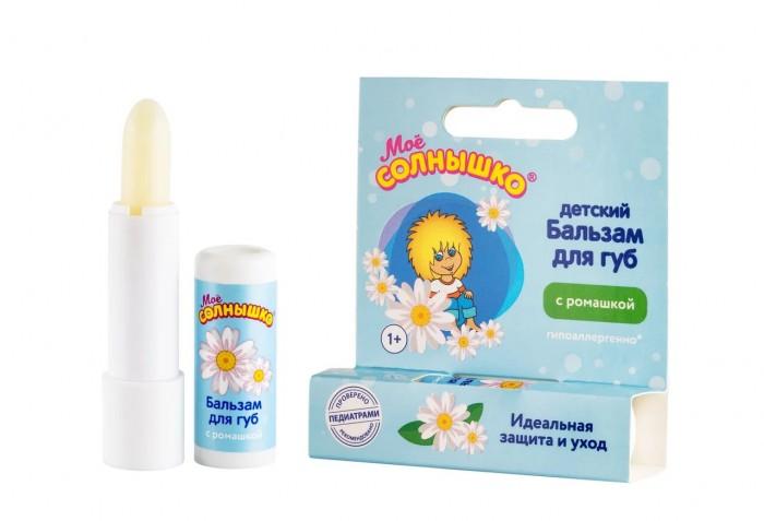 Моё солнышко Бальзам для губ Ромашка 2.8 гБальзам для губ Ромашка 2.8 гБальзам для губ Мое солнышко - универсальное средство для ежедневного ухода за нежной кожей губ ребенка. Комплекс натуральных масел с витамином Е увлажняет, смягчает и питает губы. Подойдет как детям, так и взрослым.  Состав: масло минеральное, воск пчелиный, масло касторовое, жиры кондитерские, воск карнаубский, масло подсолнечное, парафин, ланолин, масло какао, церезин, масло ши, ароматизатор, витамин У-ацетат, экстракт цветков ромашки.  Особенности: Подходит для детей с 1 года. Целебный экстракт ромашки надежно защищает от возникновения трещинок, заедов и воспалений. Гипоалергенен. Клинически проверено и рекомендовано ФГУ МНИИ Педиатрии и детской хирургии росмедтехнологий. Имеет приятный аромат ромашки.<br>