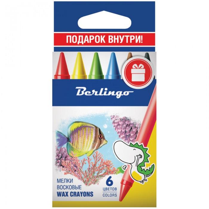Berlingo Мелки восковые Рыбки 6 цветов