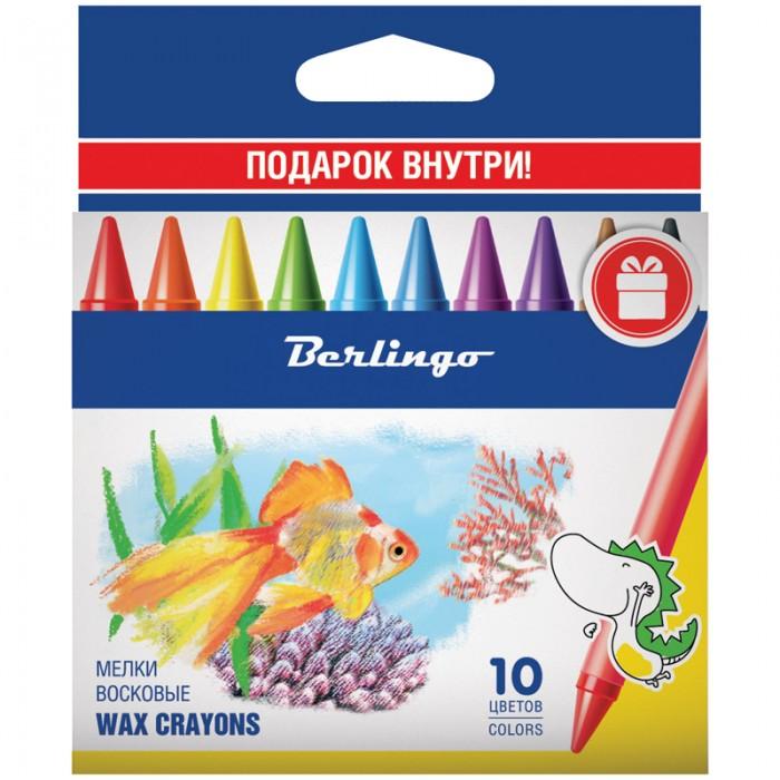 Berlingo Мелки восковые Рыбки 10 цветов