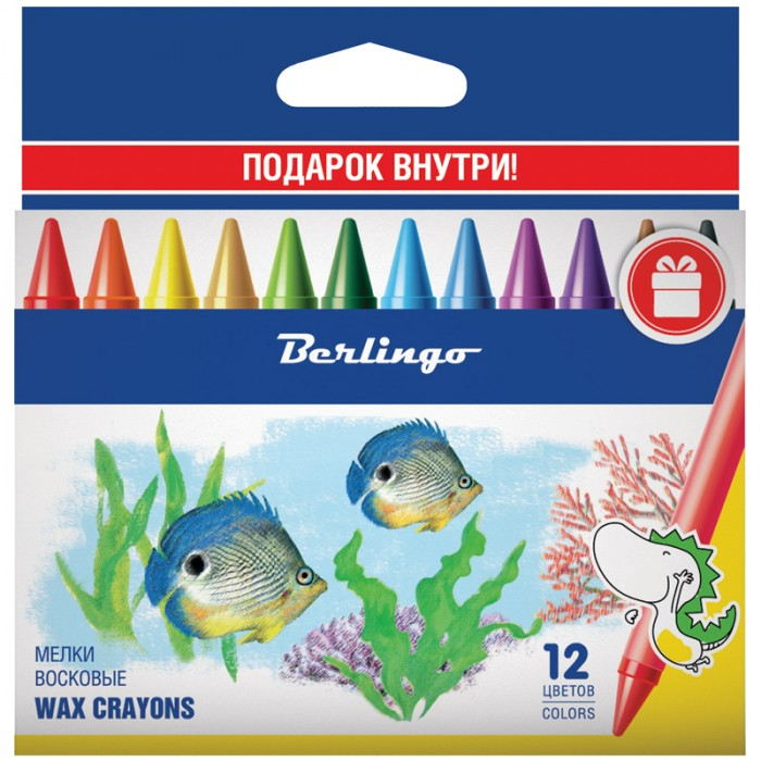 Berlingo Мелки восковые Рыбки 12 цветов