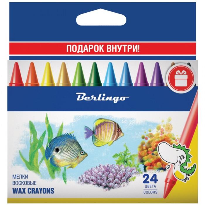 Berlingo Мелки восковые Рыбки 24 цвета