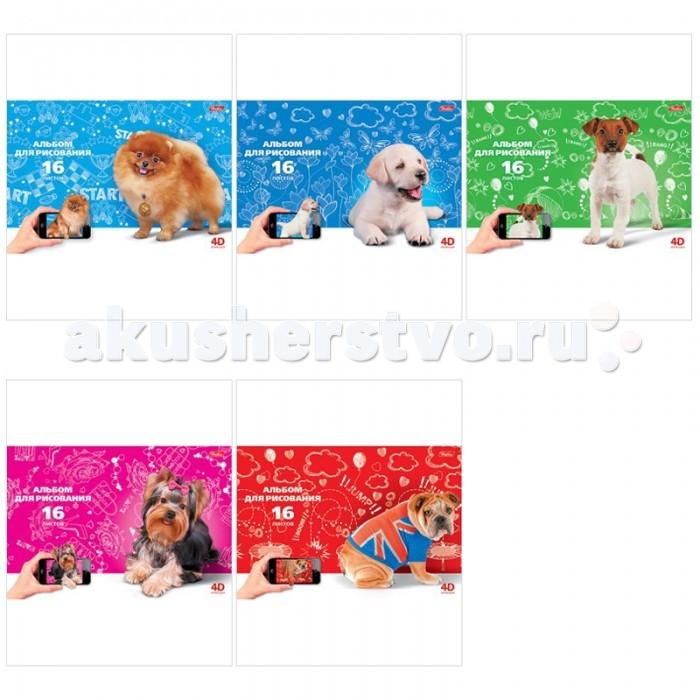 Hatber Альбом для рисования 16 листов 4D Озорные собачки