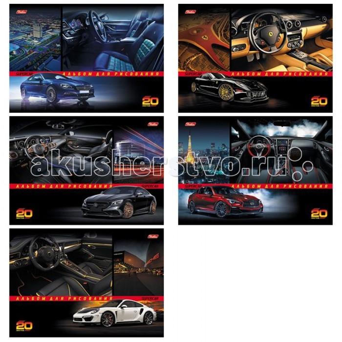 Hatber Альбом для рисования 20 листов Super cars