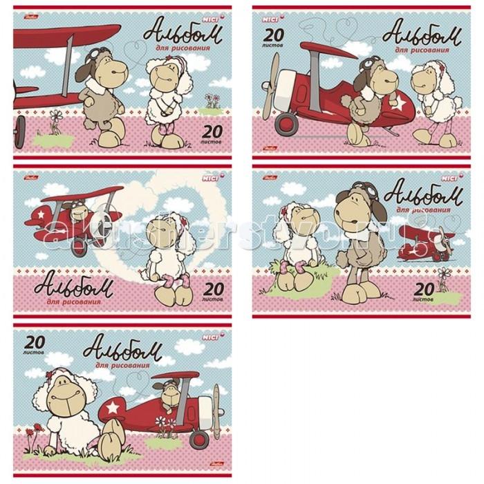 Hatber Альбом для рисования 20 листов Милые овечки