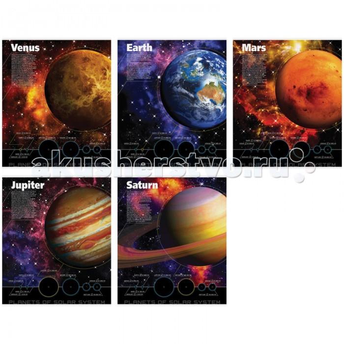 Спейс Тетрадь А5 клетка Космос Планеты (48 листов)