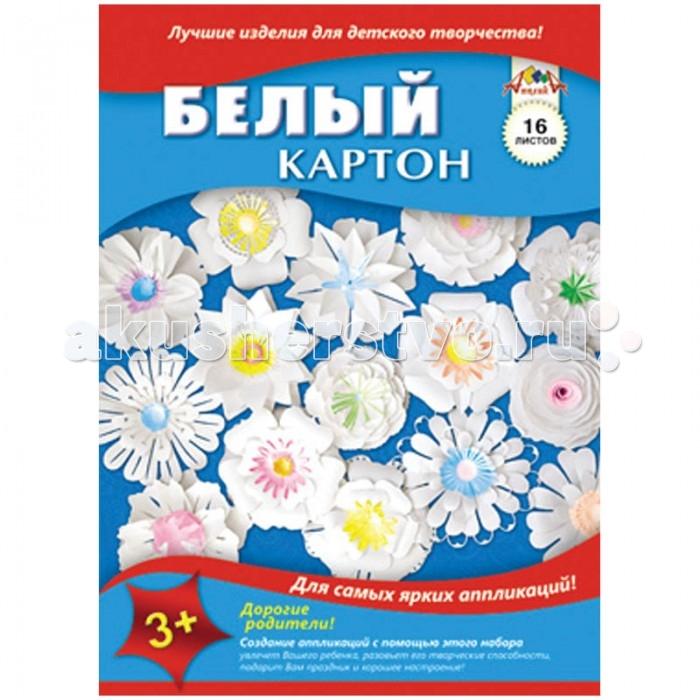 Апплика Картон белый А4 16 листов в папке