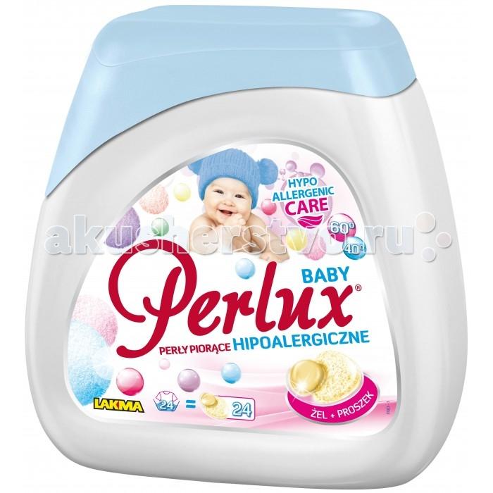 Perlux Baby Капсулы для стирки гипоаллергенные 24 шт.Baby Капсулы для стирки гипоаллергенные 24 шт.Perlux Baby — это стиральные капсулы для белой и цветной десткой одежды и для людей с чувствительной и склонной к аллергии коже.   Содержит продвинутую формулу Hypoallergenic Care, основанную на безопасных ингредиентах, не содержащую фосфатов, искусственных красителей и аллергенов.  Сочетает в себе лучшие качества порошка, пятновыводителя и геля, гарантирует эффективность в борьбе с пятнами, а содержащееся в препарате мыло обеспечивает оптимальную пенистость и эффективность стирки белья.  Продукт содержит тонкую, гипоаллергенную парфюмерную композицию, что подтверждают независимые дерматологические тестирования.  Продвинутая система Hypoallergenic Care — это: Специальная формула, разработанная для чувствительной кожи самых маленьких Не содержит фосфатов, искусственных красителей и аллергенов Формула предотвращает электризацию ткани, благодаря антистатическим ингредиентам Тонкая, гипоаллергенная парфюмерная композиция<br>