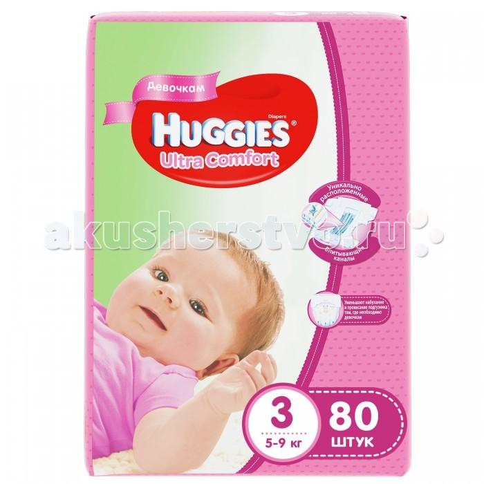 Huggies Подгузники Ultra Comfort Mega для девочек 3 (5-9 кг) 80 шт.Подгузники Ultra Comfort Mega для девочек 3 (5-9 кг) 80 шт.Вес ребенка: 5-9 кг Кол-во в упаковке: 80 шт.  Подгузник №1 по Комфорту Подгузники Huggies® Ultra Comfort** созданы специально для мальчиков и для девочек - чтобы им было удобно и комфортно в любой ситуации.  Преимущества: Уникально расположенные впитывающие каналы. Быстро распределяют жидкость для уменьшения набухания и провисания подгузника там, где необходимо девочкам– ближе к центру. Уникальный впитывающий слой. Быстро впитывает и расположен там, где необходимо девочкам. Яркие герои Disney. Два замечательных дизайна Disney© в каждой упаковке, где от размера к размеру Baby-Minnie растет вместе с малышкой. Анатомическая форма подгузника между ножками. Для лучшего ощущения комфорта. Эластичный поясок и эластичные застёжки для комфортного прилегания.<br>