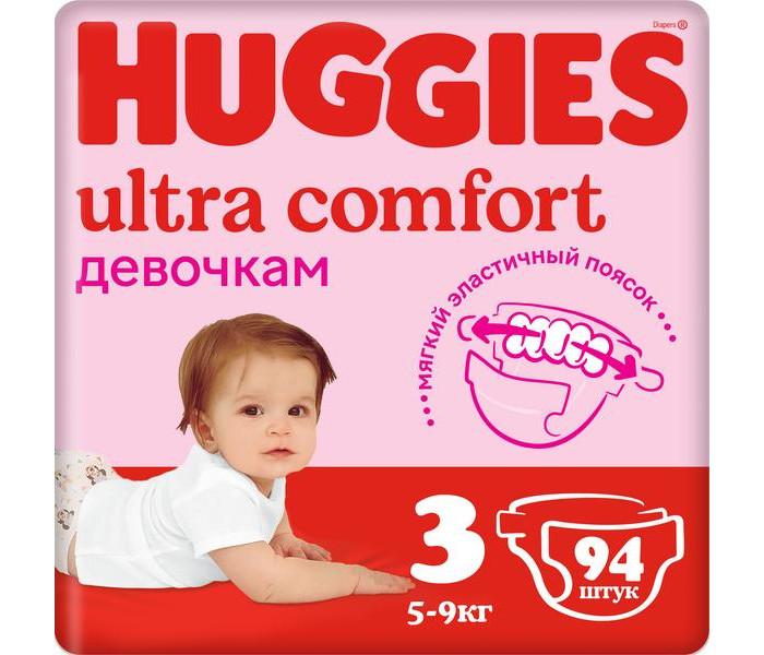 Huggies ���������� Ultra Comfort Giga Pack ��� ������� 3 (5-9 ��) 94 ��.