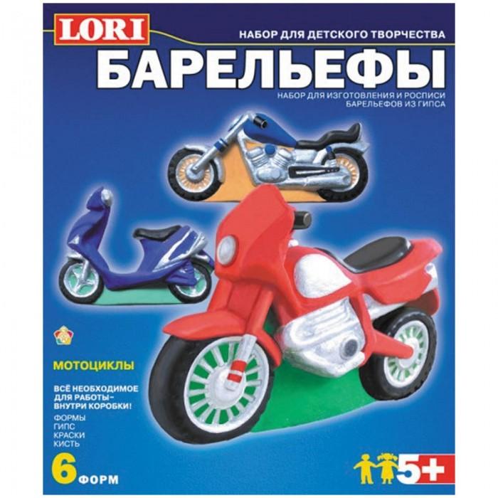 Lori Набор для изготовления барельефов из гипса Мотоциклы