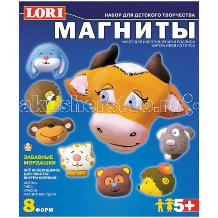Lori Набор для изготовления магнитов из гипса Забавные мордашки