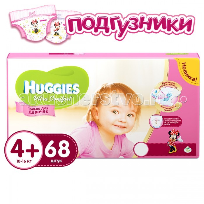 Huggies ���������� Ultra Comfort Giga Pack ��� ������� 4+ (10-16 ��) 68 ��.