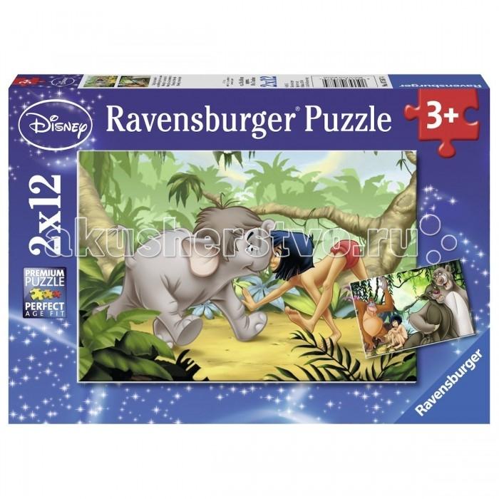 Ravensburger ���� ������ � ������ 2�12 ���������