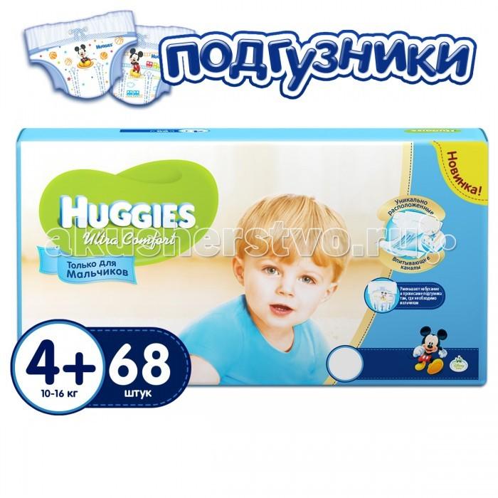 Huggies ���������� Ultra Comfort Giga Pack ��� ��������� 4+ (10-16 ��) 68 ��.