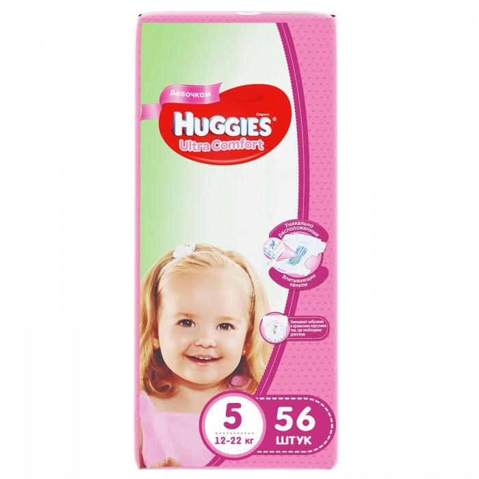 Huggies Подгузники Ultra Comfort Mega для девочек 5 (12-22 кг) 56 шт.Подгузники Ultra Comfort Mega для девочек 5 (12-22 кг) 56 шт.Вес ребенка: 12-22 кг Кол-во в упаковке: 56 шт.  Подгузник №1 по Комфорту Подгузники Huggies® Ultra Comfort созданы специально для мальчиков и для девочек - чтобы им было удобно и комфортно в любой ситуации.  Преимущества: Уникально расположенные впитывающие каналы. Быстро распределяют жидкость для уменьшения набухания и провисания подгузника там, где необходимо девочкам– ближе к центру. Уникальный впитывающий слой. Быстро впитывает и расположен там, где необходимо девочкам. Яркие герои Disney. Два замечательных дизайна Disney© в каждой упаковке, где от размера к размеру Baby-Minnie растет вместе с малышкой. Анатомическая форма подгузника между ножками. Для лучшего ощущения комфорта. Эластичный поясок и эластичные застёжки для комфортного прилегания.<br>