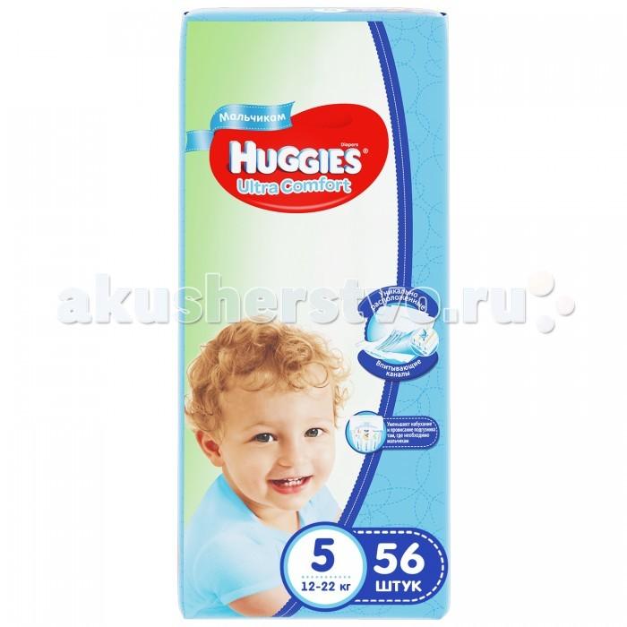 Huggies Подгузники Ultra Comfort Mega для мальчиков 5 (12-22 кг) 56 шт.Подгузники Ultra Comfort Mega для мальчиков 5 (12-22 кг) 56 шт.Вес ребенка: 12-22 кг Кол-во в упаковке: 56 шт.  Подгузник №1 по Комфорту Подгузники Huggies® Ultra Comfort созданы специально для мальчиков и для девочек – чтобы им было удобно и комфортно в любой ситуации.  Преимущества: Уникально расположенные впитывающие каналы. Быстро распределяют жидкость для уменьшения набухания и провисания подгузника там, где необходимо мальчикам – ближе к животику. Уникальный впитывающий слой. Быстро впитывает и расположен там, где необходимо мальчикам. Яркие герои Disney. Два замечательных дизайна Disney© в каждой упаковке, где от размера к размеру Baby-Miсkey растет вместе с малышом. Анатомическая форма подгузника между ножками. Для лучшего ощущения комфорта. Эластичный поясок и эластичные застёжки для комфортного прилегания.<br>