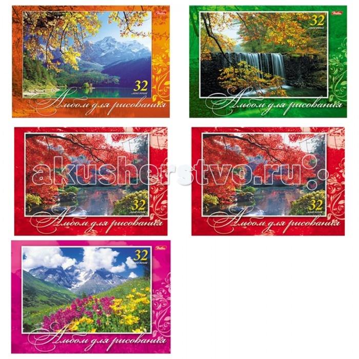 Hatber Альбом для рисования 32 листа Великолепные пейзажи