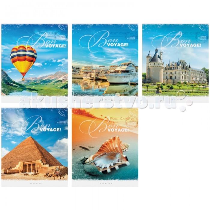 Спейс Тетрадь А5 клетка Путешествия Bon voyage (48 листов)