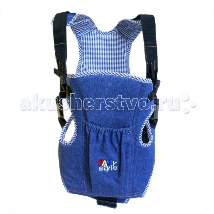 Рюкзак-кенгуру BabyStyle Татошка-ДжинсТатошка-ДжинсУдобный Рюкзак-кенгуру Татошка-Джинс, позволяющий рукам оставаться свободными, непременно станет Вашим помощником в уходе за малышом.   Особенности: жесткая спинка регулируемая длина ремней ткань джинсовая инструкция  Позволяет носить ребенка в 2-х положениях: на груди у мамы лицом к ней на груди у мамы спиной к ней Рекомендованный возраст ребенка: от 3-х до 12 месяцев Рекомендованный вес ребенка: 0-11 кг<br>