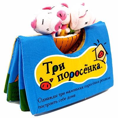 Книжки-игрушки K'S Kids Книжки-игрушки: дом и 3 поросенка