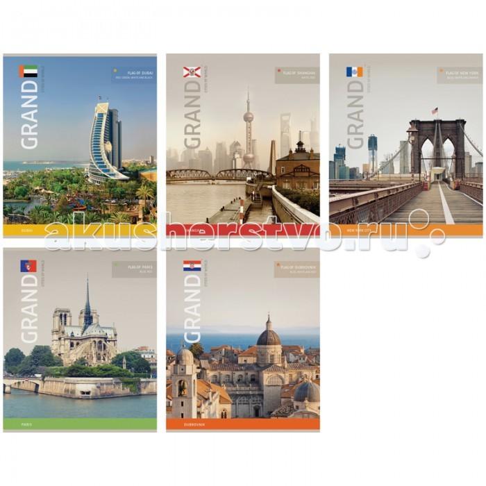 Спейс Тетрадь А5 клетка Путешествия Grand city (48 листов)