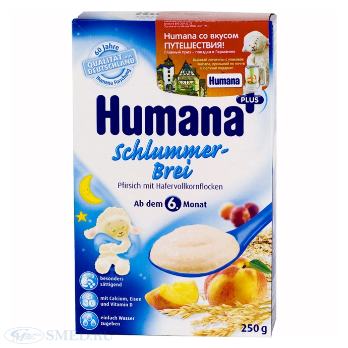 Humana �������� ���� ������� � �������� �������� � 6 ���. 250 �
