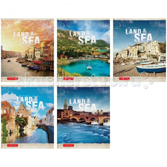 Спейс Тетрадь А5 клетка Путешествия Land&Sea (48 листов)