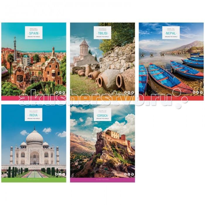 Спейс Тетрадь А5 клетка Путешествия Вокруг света (48 листов)