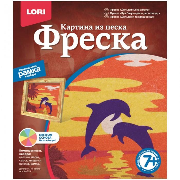Lori Фреска-картина из песка Дельфины на закатеФреска-картина из песка Дельфины на закатеНабор для создания картины из цветного кварцевого песка. Песок приклеивается на самоклеющуюся бумагу, где нанесен черный контур рисунка, вырезанный на плоттере. Готовая картина оформляется в коробку-рамку.  Комплектация набора:  Цветной песок; Cамоклеющаяся основа в рамке; Инструкция на упаковке.  Основные характеристики:  Размер упаковки: 23 x 20,5 x 4 см Вес: 0,21 кг<br>