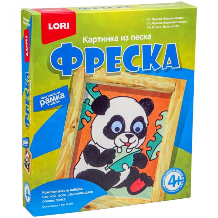 Lori Фреска-картина из песка Крошка панда