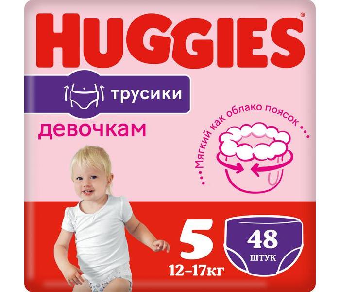 Huggies ���������� ������� ��� ������� 5 (13-17 ��) 48 ��.