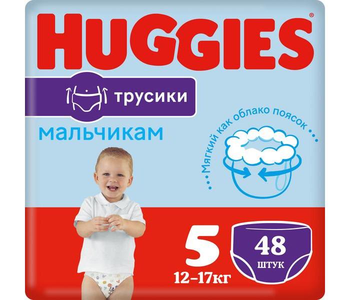 Huggies Подгузники-трусики для мальчиков 5 (13-17 кг) 48 шт.Подгузники-трусики для мальчиков 5 (13-17 кг) 48 шт.Вес ребенка: 13-17 кг Кол-во в упаковке: 48 шт.  Ваш малыш начал двигаться в новом ритме? Пора переключаться на трусики Huggies®! Впитывающий слой трусиков Huggies расположен с учётом различий мальчиков и девочек. Яркие герои Disney на всех трусиках Huggies! Легко надеваются. Легко снимаются. Великолепно сидят. Эластичный поясок У трусиков Huggies* есть тянущийся во всех направлениях поясок, широкие боковинки и эластичные манжеты вокруг ножек. Благодаря им подгузник хорошо прилегает к телу и обеспечивает максимальный комфорт во время активных движений и игр Мягкие материалы Трусики Huggies сделаны из мягких материалов с особыми микропорами, которые оберегают кожу малыша и позволяют ей «дышать» Впитывают за секунды Для максимальной защиты от протекания трусики Huggies на 70% состоят из уникального абсорбирующего слоя DryTouch, который впитывает влагу за считанные секунды и запирает её изнутри, что исключает возможность появления опрелостей и покраснений на коже малыша Легко надеваются Надеваются через ножки так же легко, как и настоящие трусики Легко снимаются Снимаются тоже за считанные секунды, благодаря уникальным застёжкам на боковинках  Если Ваш малыш не может усидеть на месте – то Трусики Huggies идеально ему подойдут!<br>