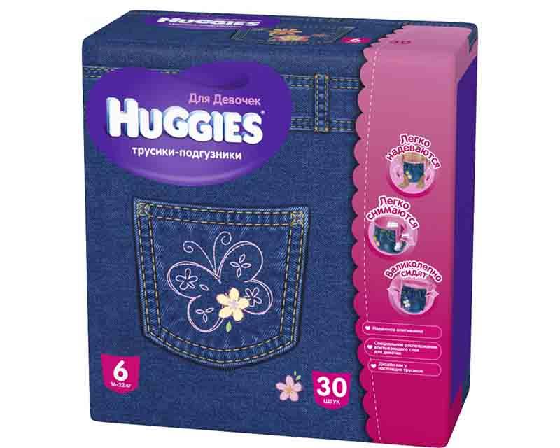 Huggies ����������-������� ����� ��� ������� 6 (16-22 ��) 30 ��.