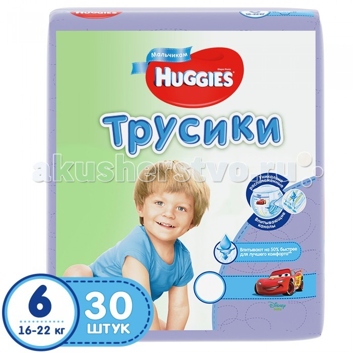 Huggies Подгузники-трусики для мальчиков 6 (16-22 кг) 30 шт.