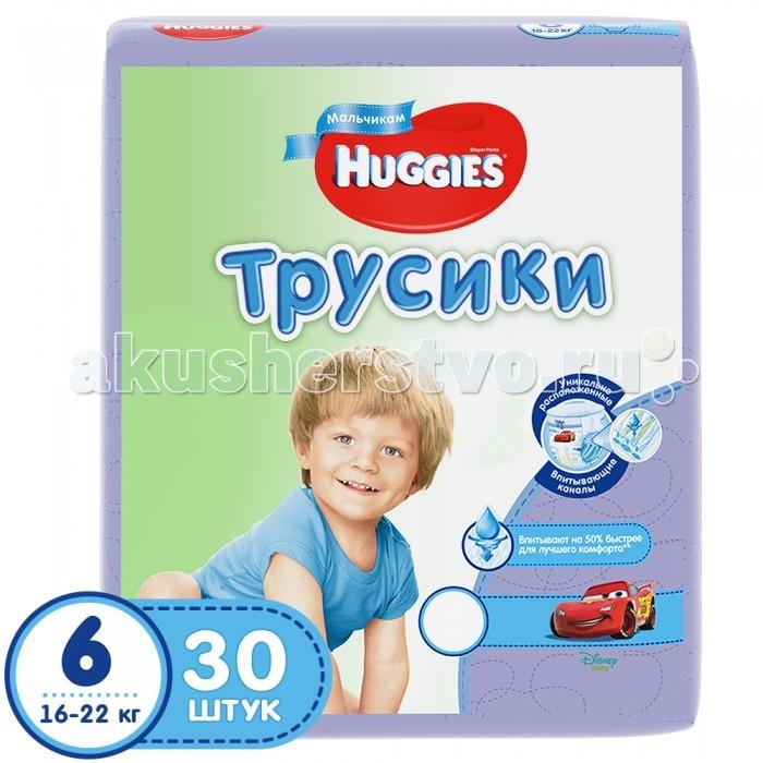Huggies ����������-������� ��� ��������� 6 (16-22 ��) 30 ��.