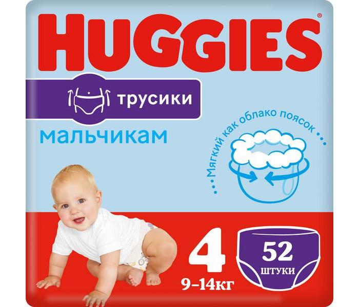 Huggies Подгузники Трусики для мальчиков 4 (9-14 кг) 52 шт.Подгузники Трусики для мальчиков 4 (9-14 кг) 52 шт.Вес ребенка: 9-14 кг Кол-во в упаковке: 52 шт.  Ваш малыш начал двигаться в новом ритме? Пора переключаться на трусики Huggies®! Впитывающий слой трусиков Huggies расположен с учётом различий мальчиков и девочек. Яркие герои Disney на всех трусиках Huggies! Легко надеваются. Легко снимаются. Великолепно сидят. Эластичный поясок У трусиков Huggies* есть тянущийся во всех направлениях поясок, широкие боковинки и эластичные манжеты вокруг ножек. Благодаря им подгузник хорошо прилегает к телу и обеспечивает максимальный комфорт во время активных движений и игр Мягкие материалы Трусики Huggies сделаны из мягких материалов с особыми микропорами, которые оберегают кожу малыша и позволяют ей «дышать» Впитывают за секунды Для максимальной защиты от протекания трусики Huggies на 70% состоят из уникального абсорбирующего слоя DryTouch, который впитывает влагу за считанные секунды и запирает её изнутри, что исключает возможность появления опрелостей и покраснений на коже малыша Легко надеваются Надеваются через ножки так же легко, как и настоящие трусики Легко снимаются Снимаются тоже за считанные секунды, благодаря уникальным застёжкам на боковинках  Если Ваш малыш не может усидеть на месте – то Трусики Huggies идеально ему подойдут!<br>