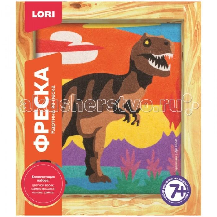 Lori Фреска-картина из песка Тиранозавр