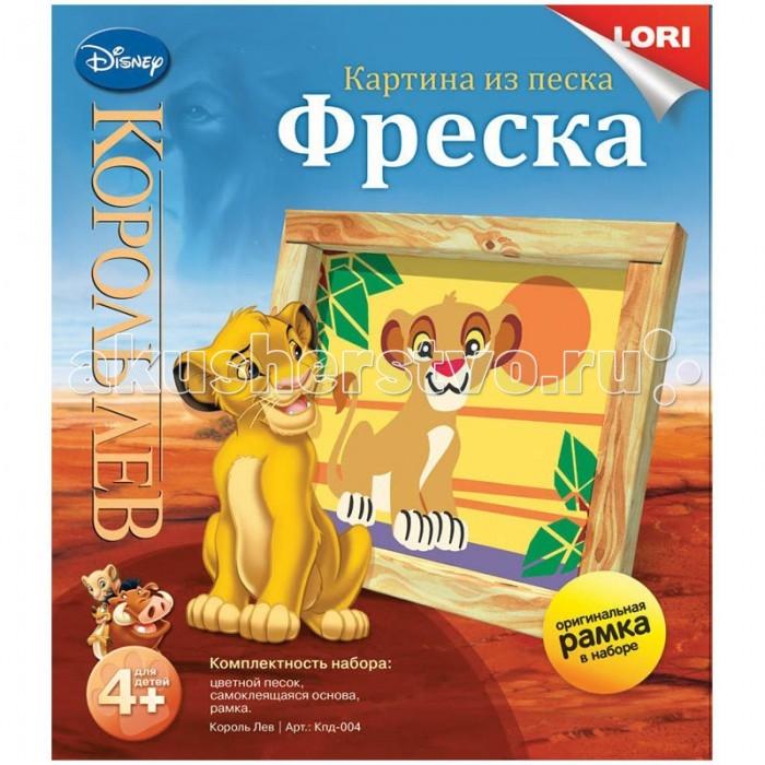 Lori Фреска-картина из песка Disney Король Лев
