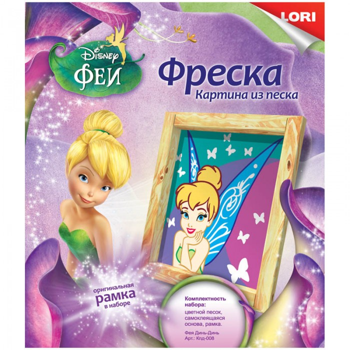 Lori ������-������� �� ����� Disney ��� ����-����