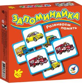Дрофа Настольная игра Машинки серия Запоминайка