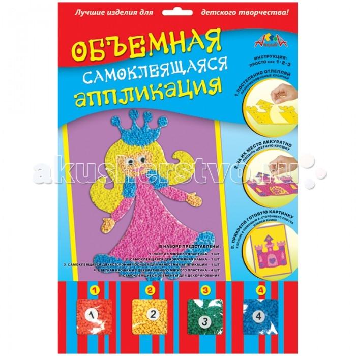 КТС Аппликация Принцесса из самоклеящегося мягкого пластика