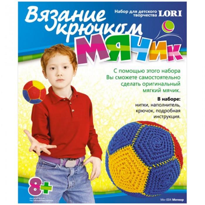 Lori Вязание крючком Мячик для игры в сокс Метеор