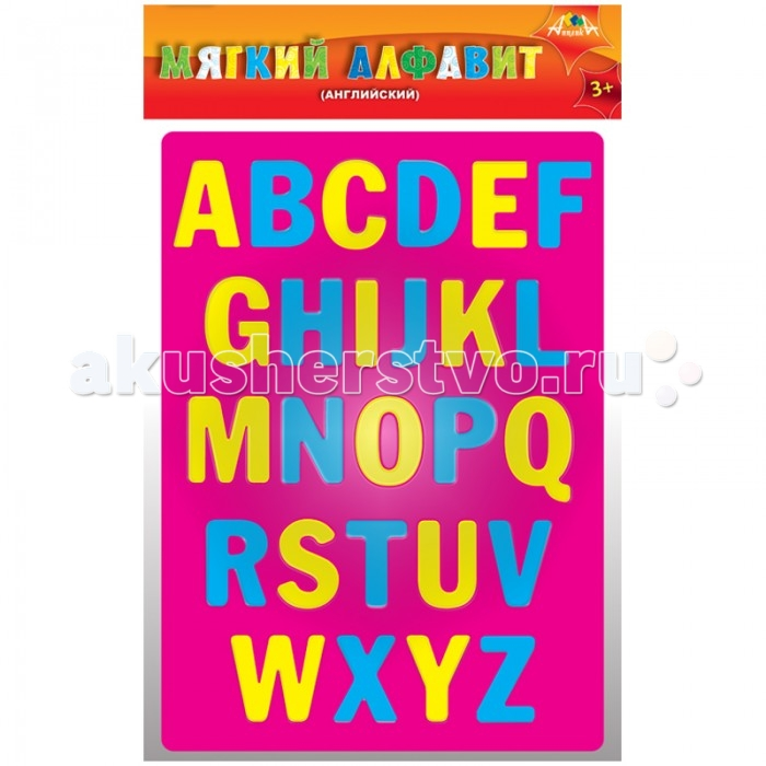 КТС Мозаика мягкая Алфавит Английский из самоклеящегося мягкого пластика EVA